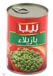 Easy to open green peas