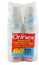 Decorated paper cups for cold drink