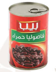 Red Kidney Red Beans