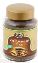 Fast frozen beans Gold coffee
