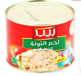 Light meat tuna with water