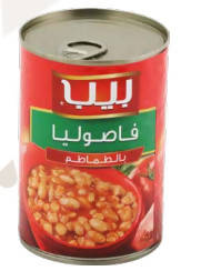 Beans with tomatoes easy to open