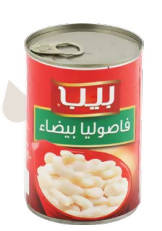 White beans are easy to open