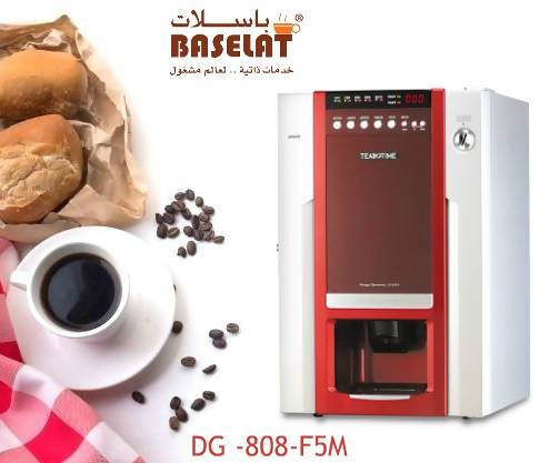 DG 808 - FM A coffee machine offering five drinks - fooodi