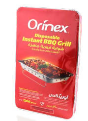 One-time ready-to-use instant grill