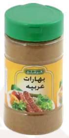 Arabic spices