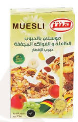 Muesli with whole grains and dried fruits