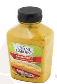 Mustard with pickled cucumber