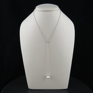 South Sea Pearl Drop Necklace