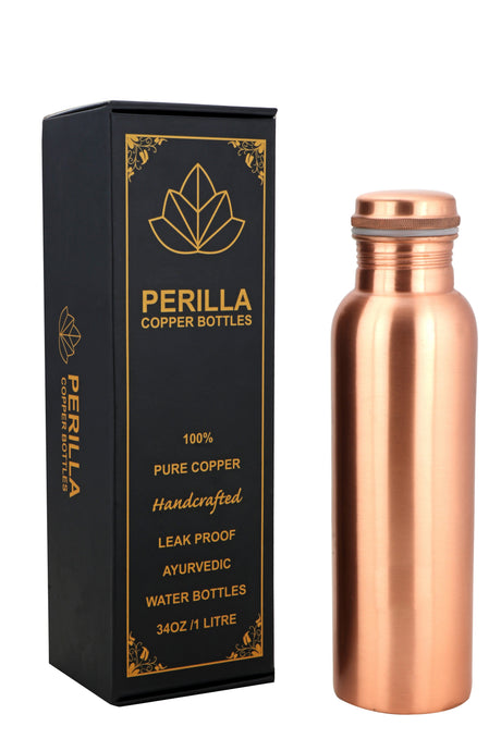 Plain copper bottle - Perilla Home