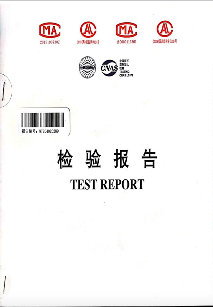 PPE test report 9