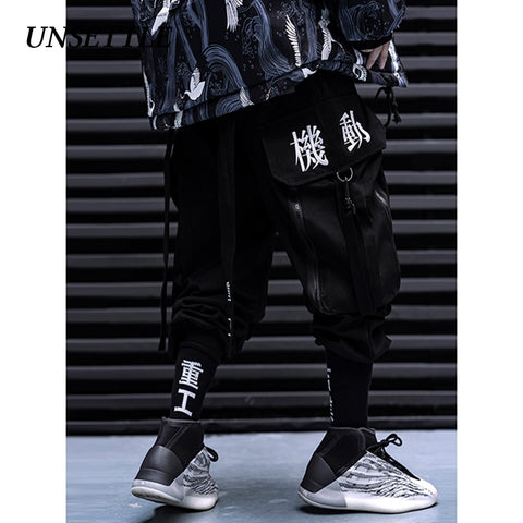 UNSETTLE 2019 AW Chinese Embroidery Pockets Cargo Pants (Men/Women)