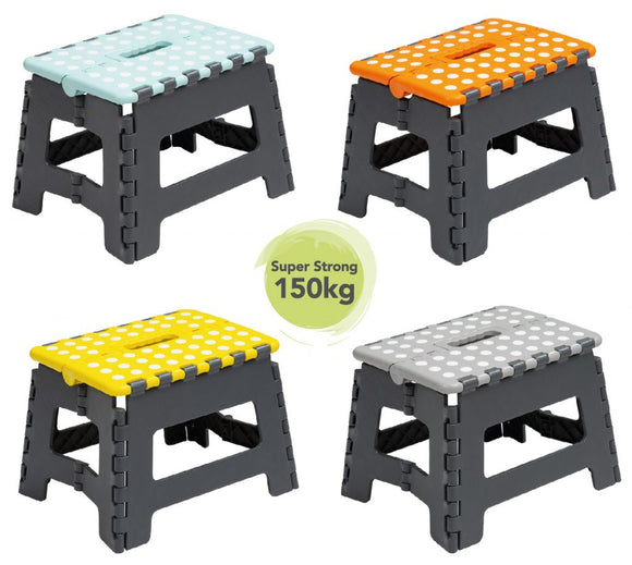 Small Folding Step Stool Assorted Colours