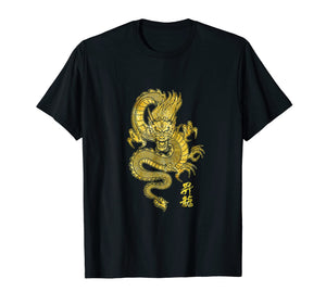Funny shirts V-neck Tank top Hoodie sweatshirt usa uk au ca gifts for Cool Chinese Gold Dragon T-Shirt 2182011