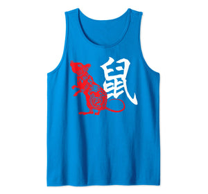 Oriental Chinese Red Rat Symbol 2020 Vintage New Year Rats Tank Top