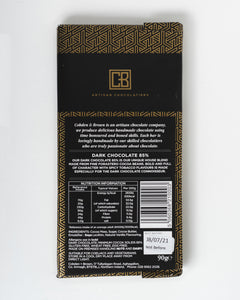 Cobden + Brown - 85% Cocoa Dark Chocolate