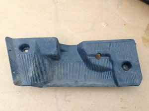 1973 Chevelle SS, El Camino, Malibu -Carpet guard trim cover