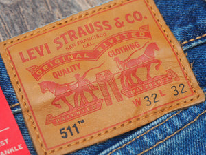 Levi's Lot.511 (White Oak面料)04511-1892