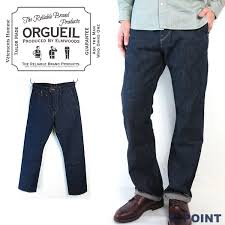 Orgueil OR-1001 tailor jeans