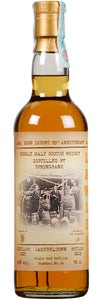Single Malt Springbank distilled 1993 Bottled 2015, 700ml