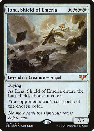 Iona, Shield of Emeria [From the Vault: Angels] | Red Dragon Gaming