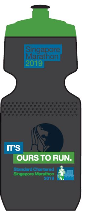 2019 Singapore Marathon Grey Waterbottle