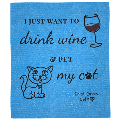 Large Drink Wine & Pet My Cat - Sponge Cloth (One)