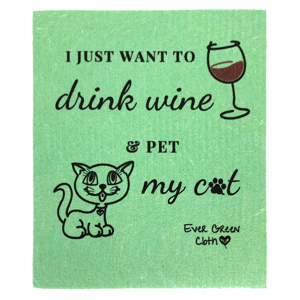 Swedish Dishcloth - Cat Wine Ever Green Sponge Cloth