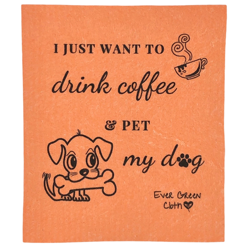 Swedish Dishcloth - Puppy Coffee Ever Green Sponge Cloth