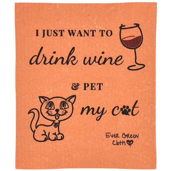 Swedish Dishcloth - Cat Wine Love Ever Green Sponge Cloth