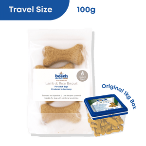 Travel Size bosch FSC Biscuit Lamb & Rice