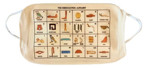 Face Mask-  Hieroglyphics Alphabet.