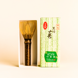 Long Matcha Whisk | handmade matcha whisk from naturally grown bamboo