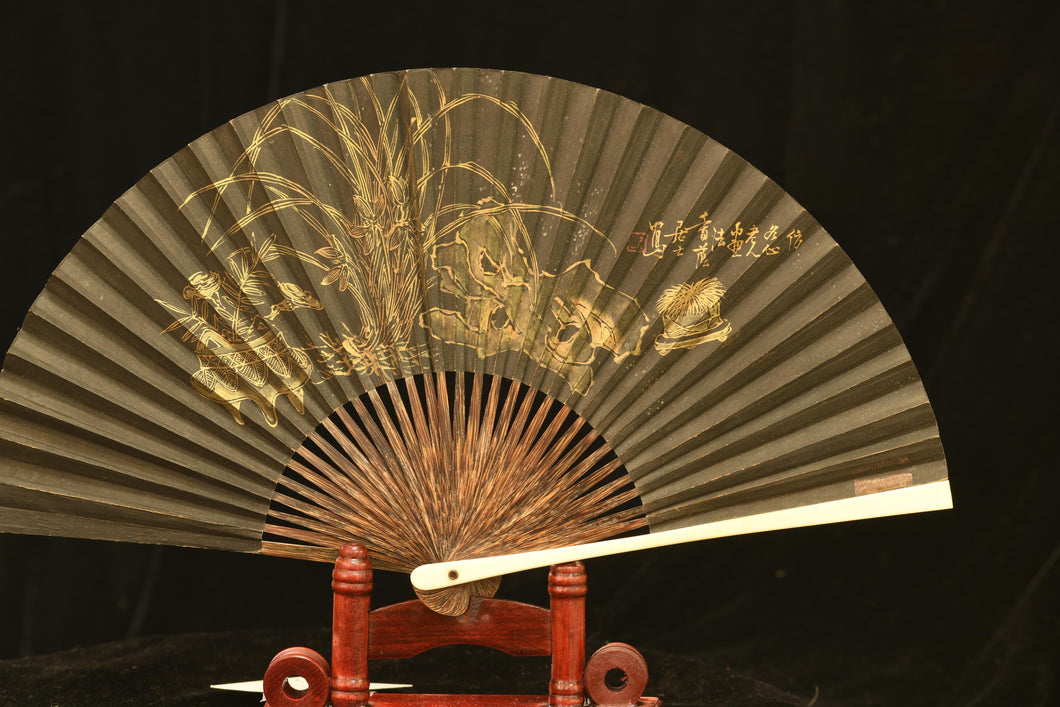 18th Century Folding Fan in the Jin Nong Style