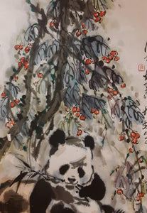 Painting of Panda by Wang Jun (王军) (Contemporary Chinese artist)