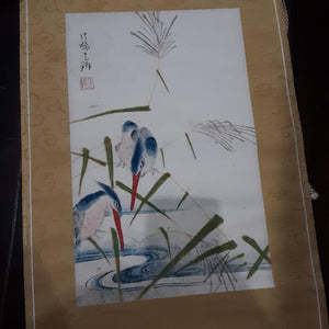 Japanese Painting of Birds and Flower