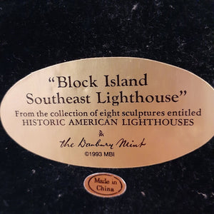 "Danbury Mint Historic American Lighthouses Collection: ""Block Island Southeast Lighthouse"" WITH BOX"