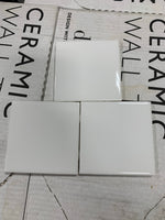 "0100 White 4""x4"" Wall Tile - 12.5 sq ft"