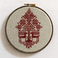 Underneath the Christmas Tree Cross Stitch Pattern - Digital Download