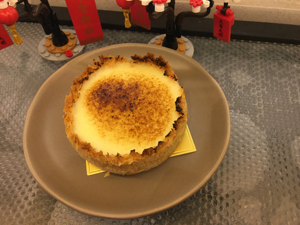 DS Signature Mini Cheese Tart
