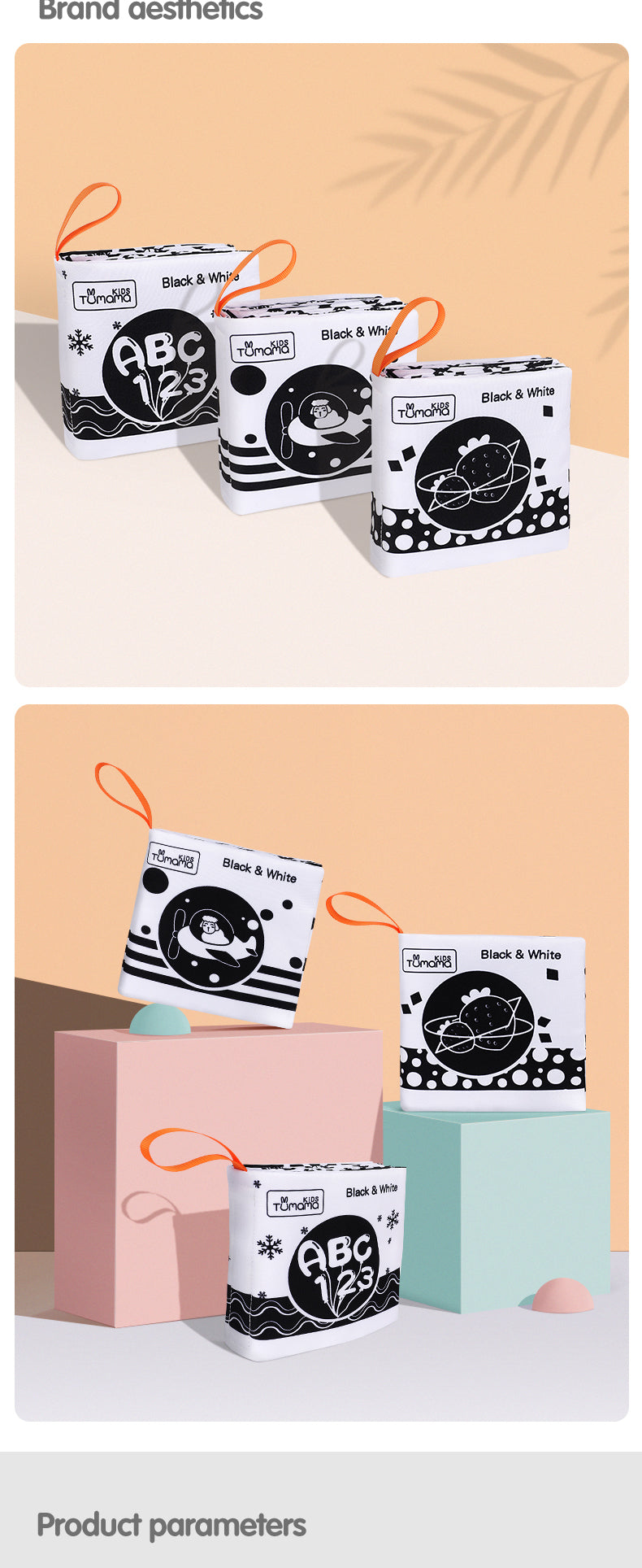 3 cloth high contrast black and white newborn books