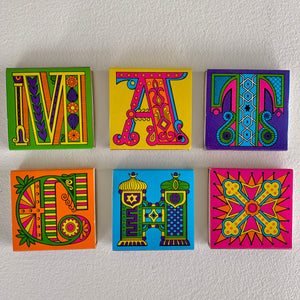 1970s vintage match boxes at Super Mix