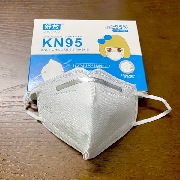 [PRICE DROP][FOR KIDS] KN95 DISPOSABLE MASK