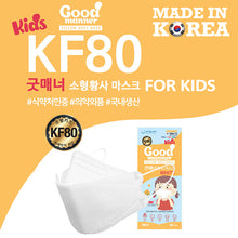 Load image into Gallery viewer, [MADE IN KOREA / FOR KIDS] KF80 GOOD MANNER MASK
