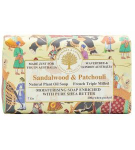 NATURAL PLANT OIL SOAP - SANDALWOOD & PATCHOULI