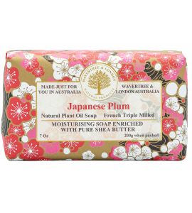 NATURAL PLANT OIL SOAP - JAPANESE PLUM