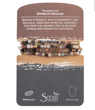 Load image into Gallery viewer, Scout TOURMALINE Stone Wrap Bracelet/Necklace