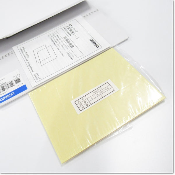 NT30-KBA04  Programmable Terminals  反射 Protection Sheet  NT31/31C用 5枚入り