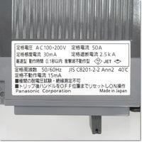 BKW2503CKRN 2P 50A 30mA  漏電ブレーカ ,Earth Leakage Circuit Breaker 2-Pole,Panasonic