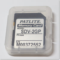 SDV-2GP  MP3対応製品用 SDカード2GB ,Electronic Sound  Alarm <Signal Hong>,PATLITE
